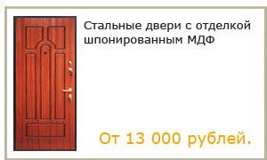 решетки стальные двери г клин